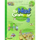 My Next Grammar 3. Student's Book Pack