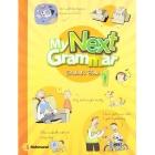 My Next Grammar 1. Student's Book Pack