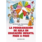 Programación del aula en la educacion familiar (+ CD)