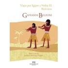 Viajes por Egipto y Nubia III