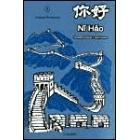 Ni Hao III student workbook