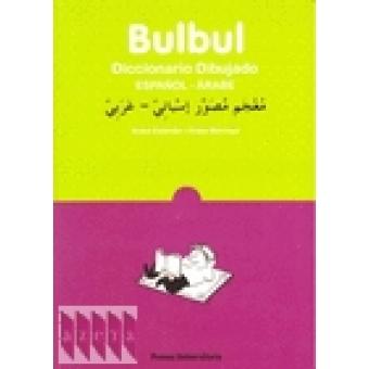 Bulbul. Diccionario dibujado español-árabe (Árabe Estándar/ Árabe Marroquí)