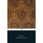 The Koran: With Parallel Arabic Text (Penguin Texts in Translation)