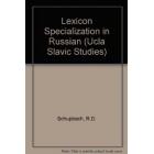 Lexicon Specialization in Russian