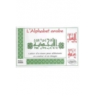 L'alphabet arabe. Cahierd'écriture pour débutants en couleur et en images