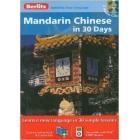 Berlitz Language: Mandarin in 30 Days