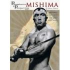 PENSAMIENTOS Y PERSPECTIVAS, Nº 3: Mishima, el último samurai