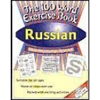 The 100 word exercices book. Russian