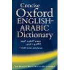 Concise Oxford English-Arabic dictionary