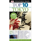 Tokyo (Top 10) Eyewitness Travel (New Edition)