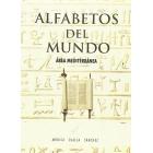 Alfabetos del mundo (Área mediterránea)