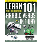 Learn 101 Arabic Verbs in 1 Day (Learnbots)