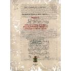 Anales de los emires de Córdoba Alhaquen I y Abderraman II