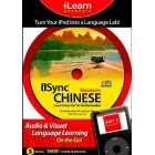 iSync Chinese (Mandarin) Audio & Visual language learning