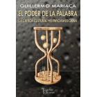 El poder de la palabra: la crítica cultural hispanoamericana