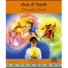 Deepak's Diwali in Panjabi and English