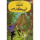 Tintin / Tintin y los