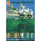 Llengua Nacional nº 84