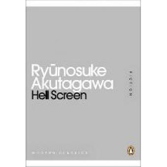 Hell Screen