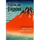 Cosas de Japón. Apuntes y notas del Japón tradicional