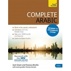 Complete Arabic Beginner to Intermediate Course: (Book and Audio Support) (Teach Yourself Book & CD)