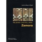 Rejería castellana:  Zamora