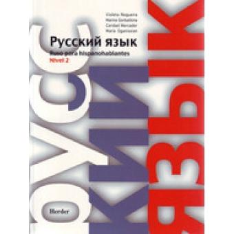 Ruso para hispanohablantes. Nivel 2 (A2)