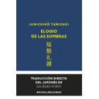 Elogio de las sombras (Traducción directa del japonés de Lourdes Porta)