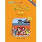 Kuaile Hanyu vol. 2. Libro del estudiante