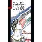 Historia del movimiento de mujeres en Palestina