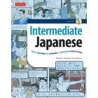 Intermediate Japanese: Your Pathway to Dynamic Language Acquisition (Time for Japanese)
