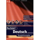 Perfekt! Deutsch als Fremdsprached (2 CD rom)