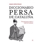Diccionario persa de Cataluña