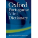 Oxford Portuguese Mini Dictionary (Brazilian)