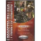 Nuovo progetto italiano video 2  (DVD)