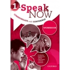Speak Now: 1: Workbook