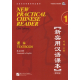 New practical chinese reader 1. Textbook  (2n edition) Incluye CD MP3
