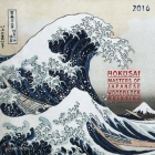 Hokusai - Masters of Japanese Woodblock Painting 2016