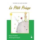 Lo Pitit Prinço/El Principito (Francoprovenzal)