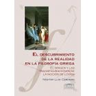 El descubrimiento de la realidad en la filosofía griega: el origen y las transfiguraciones de la noción de