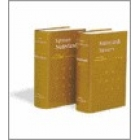 Van Dale Handwoordenboek Spaans-Nederlands/Nederlands-Spaans. With CD-ROM