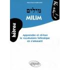 Milim - Apprendre et réviser le vocabulaire hébraïque en s'amusant