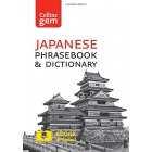 Collins Japanese Phrasebook and Dictionary Gem Edition: Essential phrases and words in a mini, travel-sized format (Gem Phrasebooks)