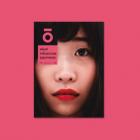 Eikyô: Influencias japonesas #33 (Primavera 2019)