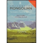 Colloquial Mongolian: the complete course for beginners (Libro+2k7+2CD)