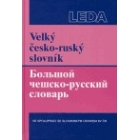 Velký cesko-ruský slovnik