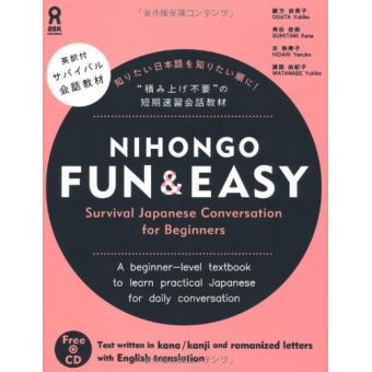 Nihongo Fun & Easy - Survival Japanese Conversation for Beginners