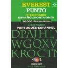 Diccionario Everest punto español-portugués/portugués-español