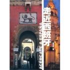 Acércate a España (chino)