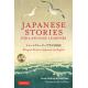 Japanese Stories for Language Learners /Anglais/Japonais